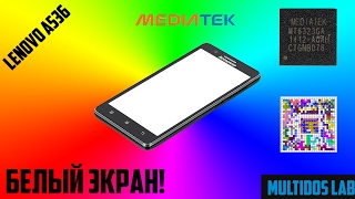 Ремонт lenovo A536 - белый экран(, 2017-02-07T16:20:50.000Z)