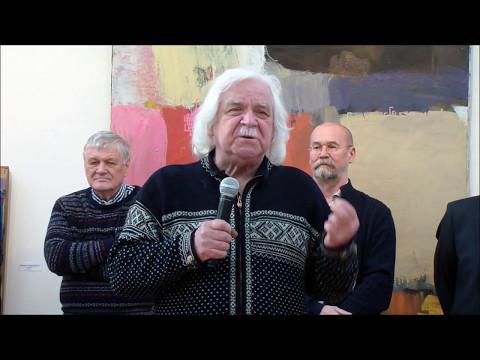 Открытие выставки Московских монументалистов, Москва, Кузнецкий мост д.11, 10 мая 2017г.