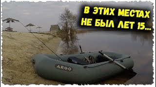 р Коломак Ковалевка Полтава Рыбалка на щуку