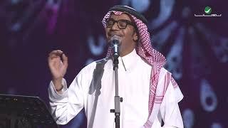 Rabeh Saqer ... Yehbonoh - Alriyadh Concert 2018 | رابح صقر ... يحبونه - حفل الرياض