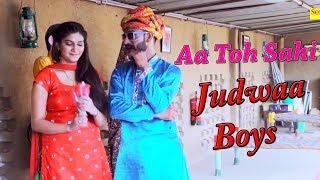 Latest Haryanvi Song 2017 || Judwaa Boys | Tu Aa Toh Sahi Ek Vari  | Sapna Chaudhary, Mithu Dhukia