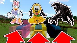 NE CHOISISSEZ PAS LA MAUVAISE PISCINE ! (Daisy , Pluto , Black Panther)