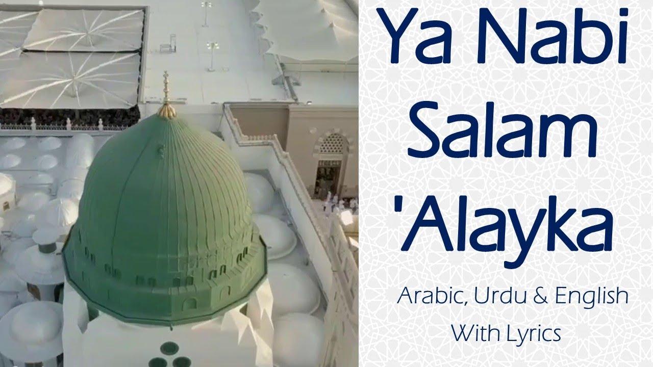 Ya Nabi Salam Alayka   English, Urdu & Arabic   Lyrics