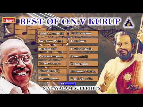 BEST OF O.N.V KURUP | Malayalam Super hit songs | Yesudas Hits | O.N.V Super hit songs | 2017