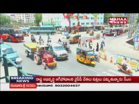Public Can't Come Out From House Due To High Temperature | Mahaa News
