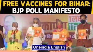 BJP promises free vaccines for Bihar in poll manifesto | Oneindia India