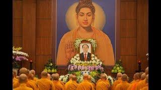 Cố Chủ tịch Trần Đại Quang - Hậu sự và nhân sự thay thế - BBC News Tiếng Việt