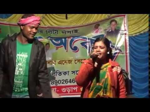 SANTHALI SINGER' REKHA TUDU PERFORMANCE  2017
