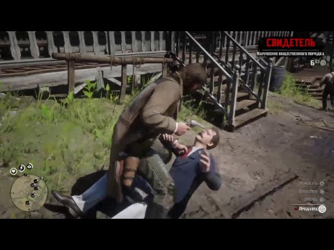 видео: Red Dead Redemption 2_#6