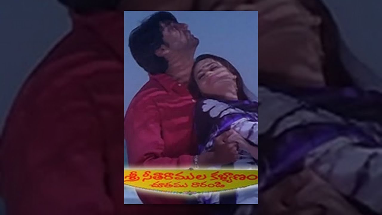 Download Sri Seetharamula Kalyanam Chothamu Rarandi Telugu Full Movie