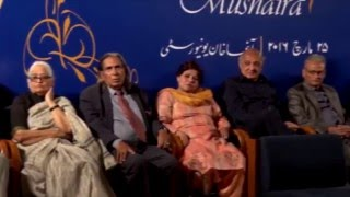 Mehfil e Mushaira at AKU in Karachi