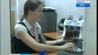 Перед покупкой валюты в банке теперь нужно заполнять специальную анкету Вести иркутск