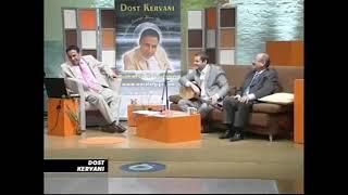 Engin Nurşani  Tv de Özel Kayıt Nette iLk