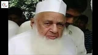 Haji Abdul Wahab Sahib Ki Judai Ma Molana Anas Younus Maqam e Madina Sy Abwa Ki Tarf Jaty Hoe .