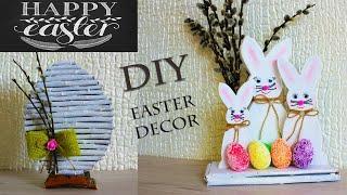 ПАСХАЛЬНЫЕ ПОДЕЛКИ. Пасхальные композиции своими руками. Пасхальный декор. Easter crafts.