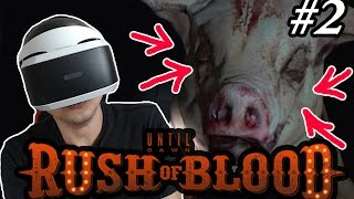 GAME HARAM !!! - Until Dawn Rush Of Blood Playstation VR Indonesia #2