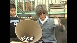 ココリコ田中直樹のドラマ風コント 「パンダおじさん その2」 小学生が...