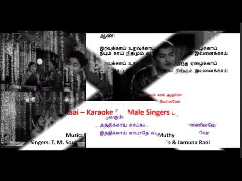 Athikaai kaai kaai  Karaoke for Male Singers by HamsaPriya