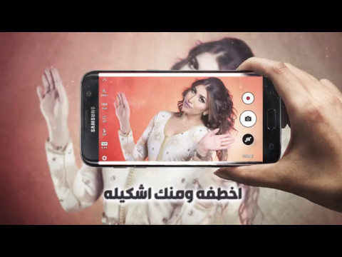 Sanaa Mohamed - Akhr Tathkra (EXCLUSIVE Lyric Clip) | (سناء محمد - اخر تذكره (حصرياً