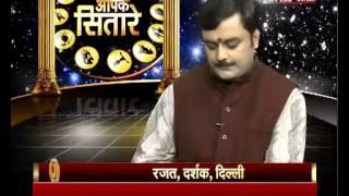 Importance Of Ram Naam, Shree Raam Ka Tarak Mantra, जानिए श्री राम का तारक महामंत्र