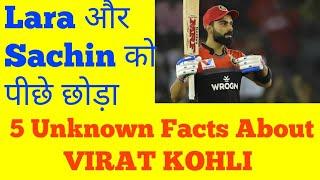 5 Unknown Facts About VIRAT KOHLI   Virat Kohli   Lesser Known Facts About VIRAT KOHLI  Spin To Win