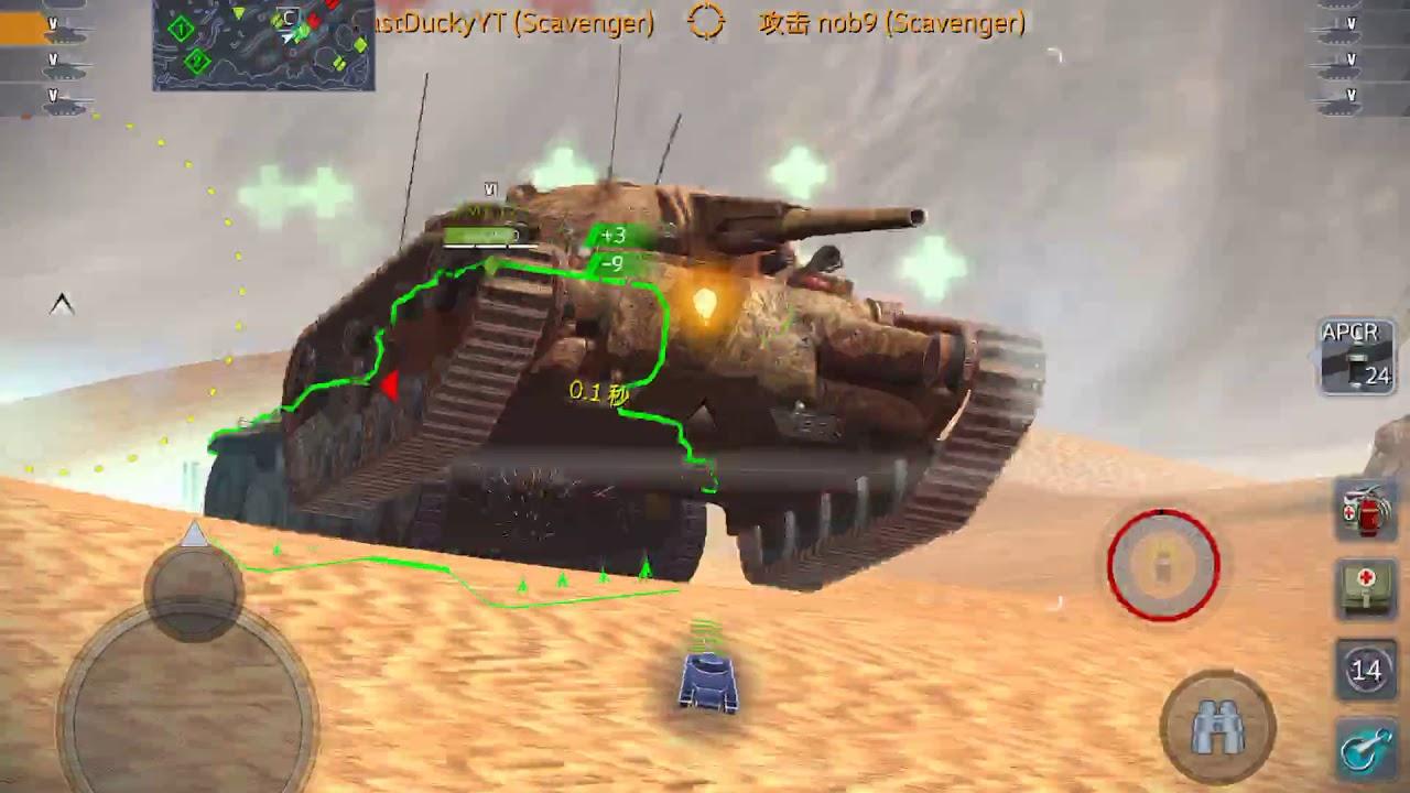 WOT Blitz | Mad Games event | Scavenger 3 kills