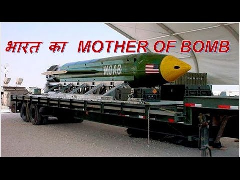 World's biggest bombs:  India SPICE