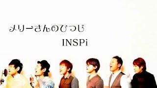 4/26(日)、4/27(月)渋谷JZ Bratで開催される「inspiritual voices L...