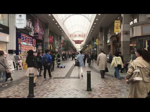 Clis Road, Sendai Japan [4k] pt. 1