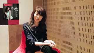 連詩雅 Shiga Lin - iTunes Session EP 成長Love Songs分享 (When You