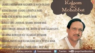 Ghulam Ali Hit Ghazals | Kalaam-E-Mohabbat Full Songs Jukebox