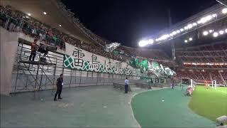 2017明治安田生命J2リーグ 第27節 名古屋グランパスvs.松本山雅FC.