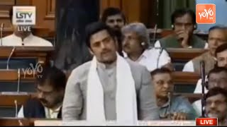 Actor Ravi Kishan Super Speech In Lok Sabha Gorakhpur MP Maddali Shiva Reddy YOYO TV