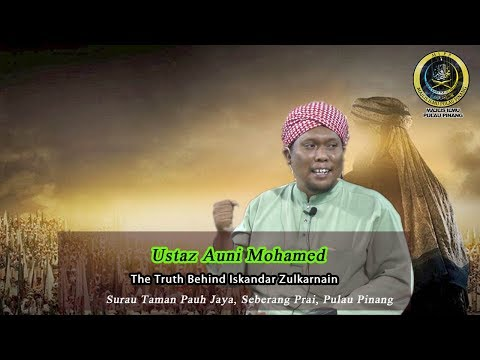 THE TRUTH BEHIND ISKANDAR ZULKARNAIN- USTAZ AUNI MOHAMED
