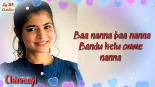 Gambar cover Soul Of Dia .From Dia Kannada Movie