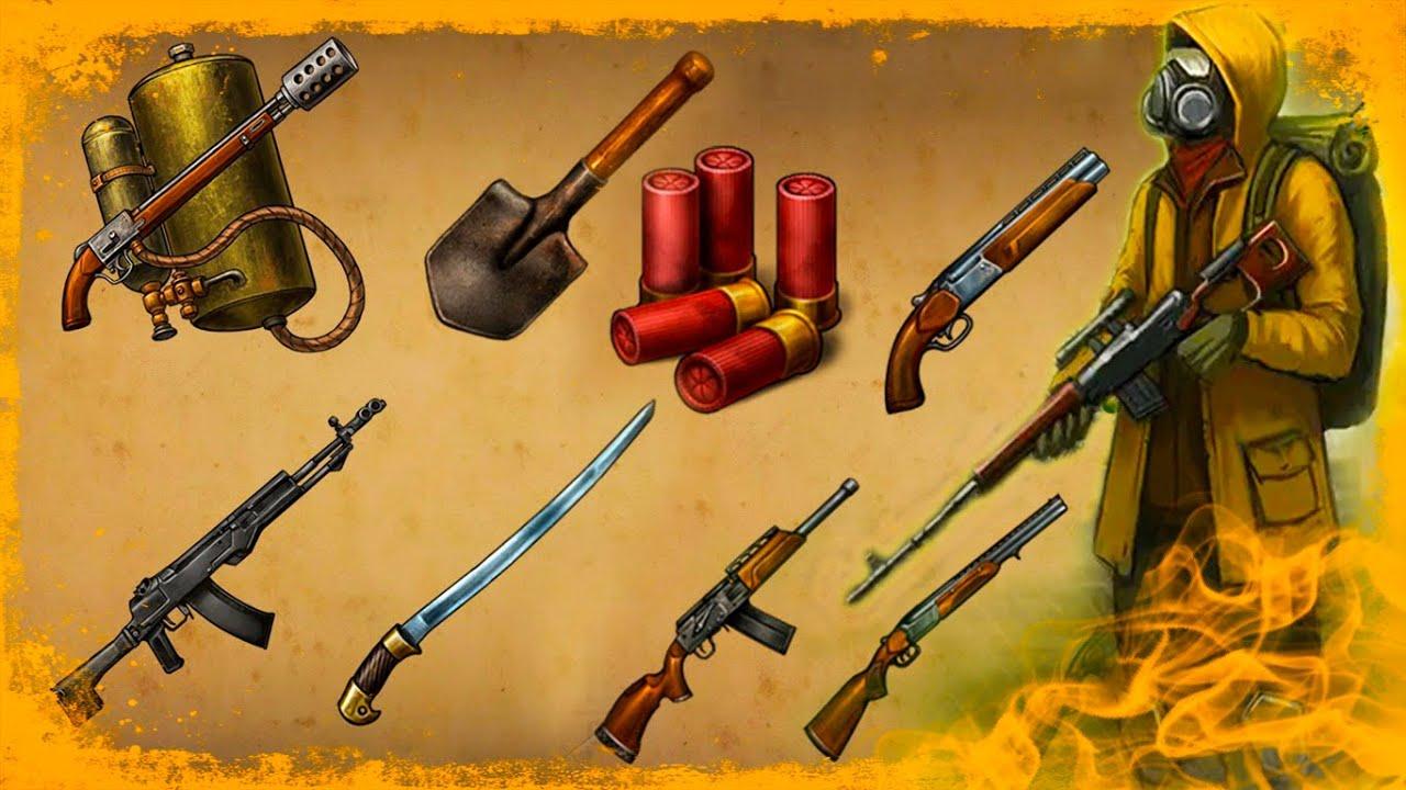 Пост от Разработчиков 📝 Новое Оружие 🙄 Day R Survival