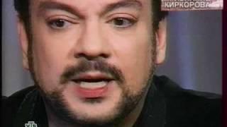Признание Филиппа Киркорова - Я не дрянь