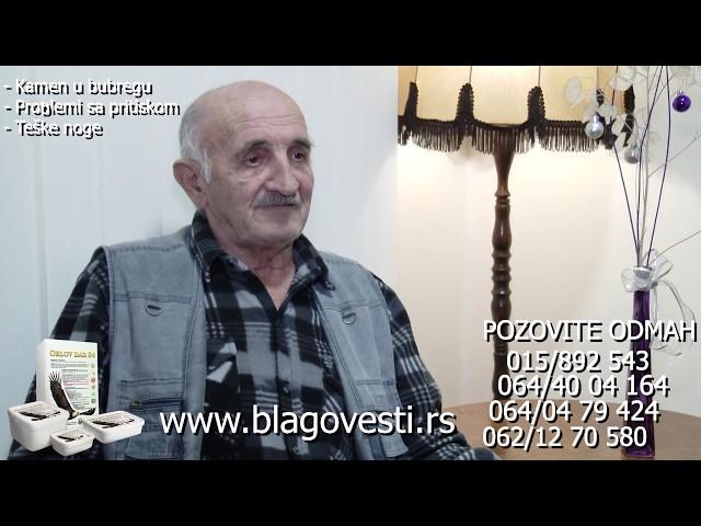 Orlov dar - preporuka - Milorad Nikolić