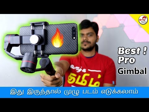 Shoot Cinematic Videos On Your Phone Ft Zhiyun Smooth 3 Gimbal