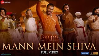 Download Lagu Mann Mein Shiva - Full Video | Panipat | Arjun Kapoor & Kriti Sanon | Ajay - Atul mp3