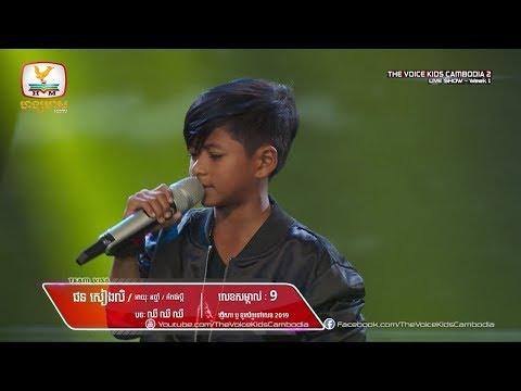 Soraya - 'Crazy In Love' | Blind Auditions | The Voice Kids | VTM