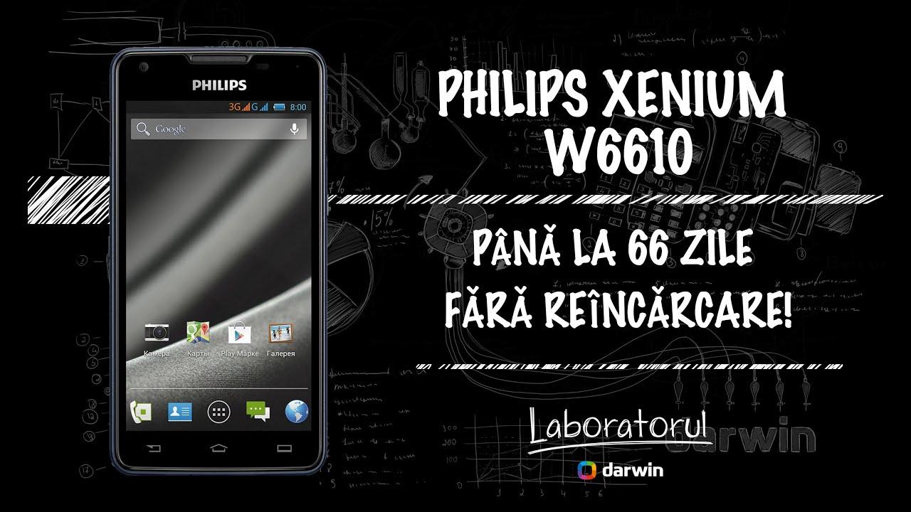Драйвера для philips xenium w6610