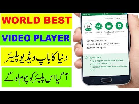 World Best Video Player For Android 2018(4K,FHD,HD,All Format) || 1000% Better Than MX Player