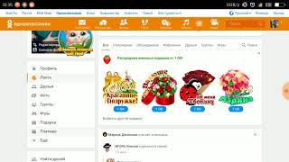 Как в Одноклассниках удалить банковскую карту с телефона