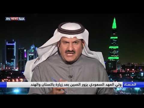 ولي العهد السعودي يصل بكين في زيارة تستمر يومين  - نشر قبل 5 ساعة