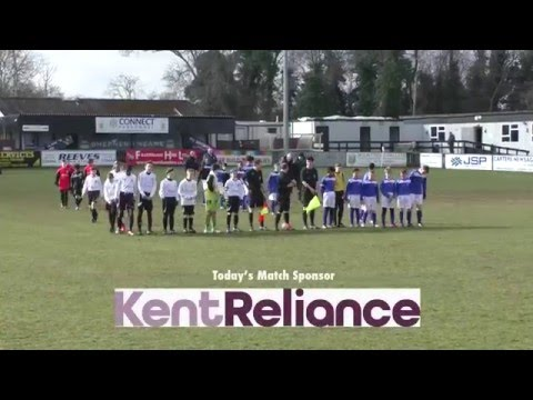 Kent Reliance Under 13 Boys Youth Cup Final 2016 Match Highlights