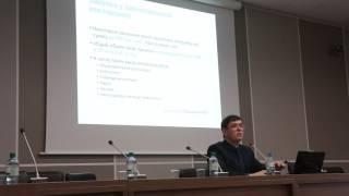 Учебно-методический семинар «Участие в государственных закупках по 44-ФЗ. Правила работы»