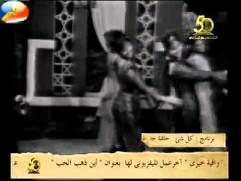 Aisha Hassan sings ElWard of Sayed Darwish  عائشه حسن لحن الورد  سيد درويش