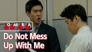 Do Not Ever Mess Up With My Height [What's Your Blood-Type?_EP.04] • ENG SUB • dingo kdrama
