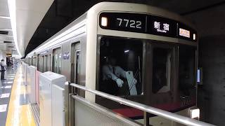 京王 7000系 10両編成 調布駅発車